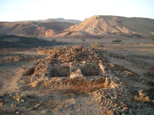 b-Khirbat-Nahas-ancien-45f09b609ce2