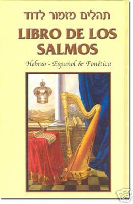 salmos-fonetica