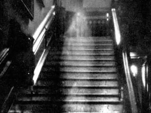 ¿Qué es un fantasma?