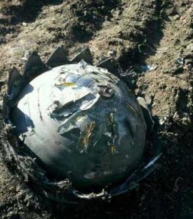 UFO de China